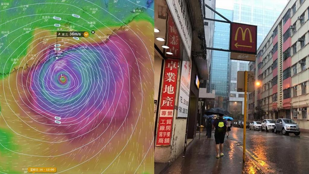 超強颱風山竹吹正香港?天文台預測:大約五成至六成機會
