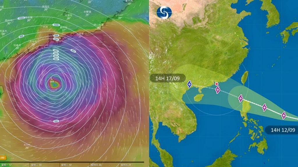 【颱風山竹】預測周日逼近香港!其移動路徑與「溫黛」大致相似
