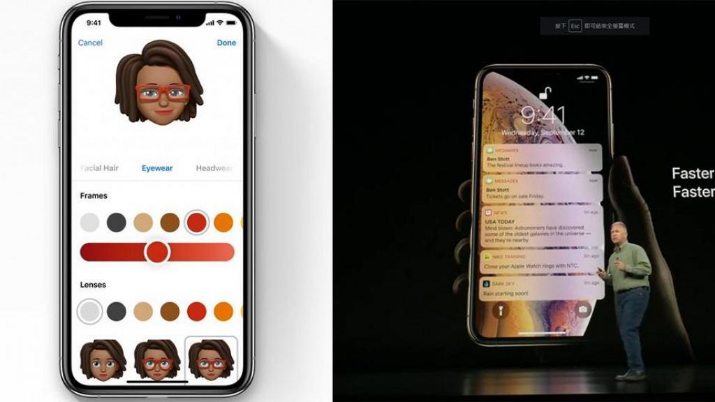 【Apple發佈會2018 】iOS 12於9月17日有得下載 !最新作業系統的四大亮點