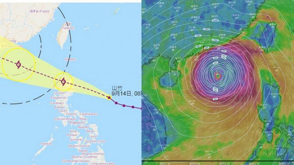 【颱風山竹】橫過呂宋後路徑有變但依然強勁 天文台上調其風力為11級暴風