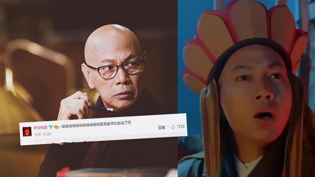 【蝕日風暴】羅家英微博爆公關秘密 網民笑食咗誠實豆沙包