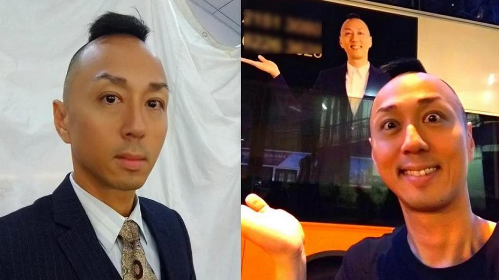 綠葉王戴耀明終有首個巴士車身廣告 遺憾未能一圓父親心願