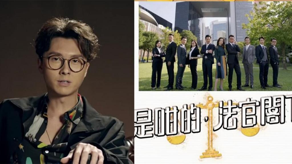 大台6套劇台慶劇出爐 網民看預告後嘆陣容大不如前