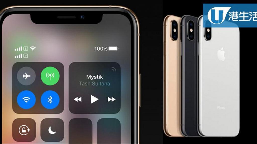 蘋果iOS頻出漏洞 用家:不能正常充電