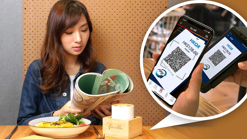 新一代消費模式  一個手機攪掂