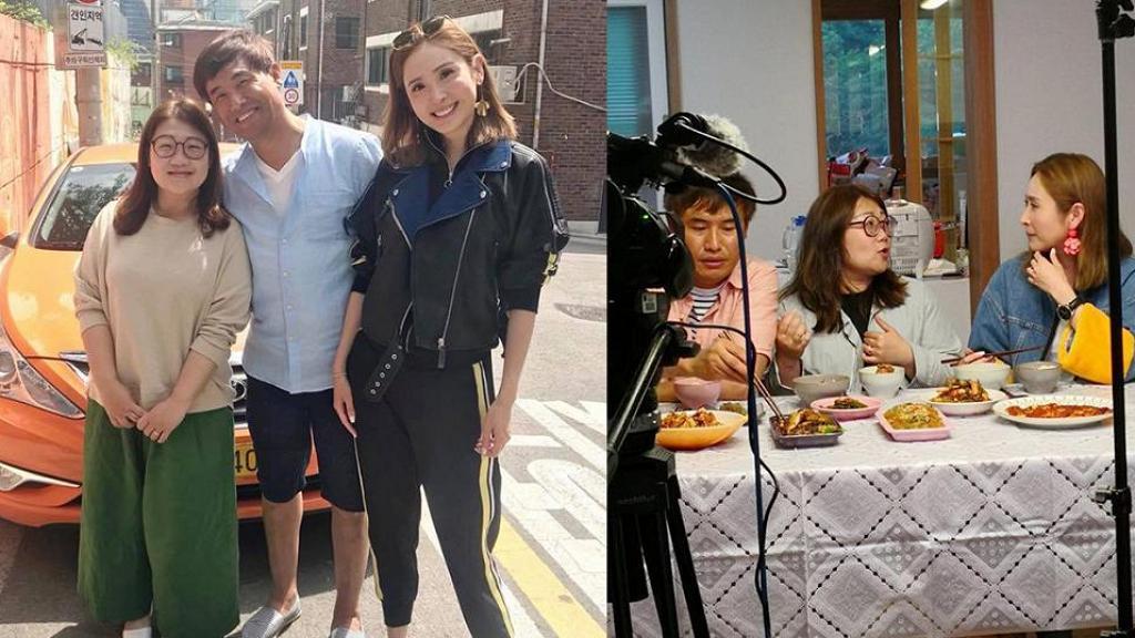 【嫁到這世界邊端2】追星港女韓國遇上真愛 筍盤大叔鏡頭後貼心舉動更抵讚