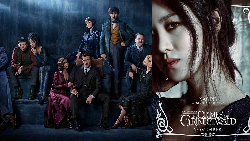 【怪獸與葛林戴華德之罪】 韓裔女星受關注 導演要求超抽象:畀多2%蛇感
