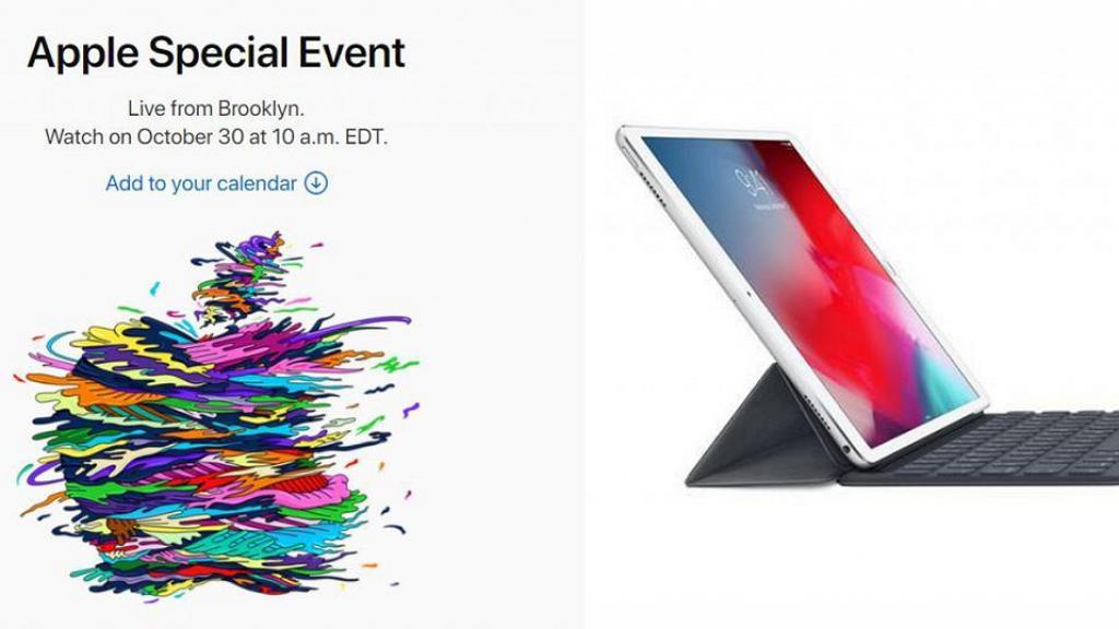 【Apple發布會2018】蘋果確定舉行第2次發布會 10月30日同步發表3大新產品