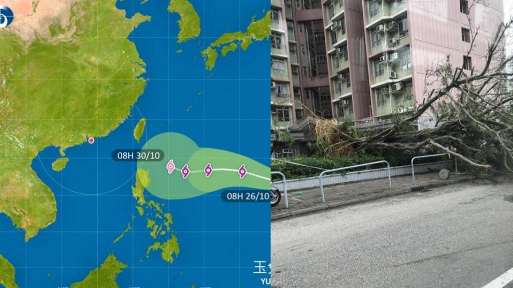 超強颱風玉兔路徑仍有很大變數 天文台籲勿掉以輕心:下周初有機會入南海北部