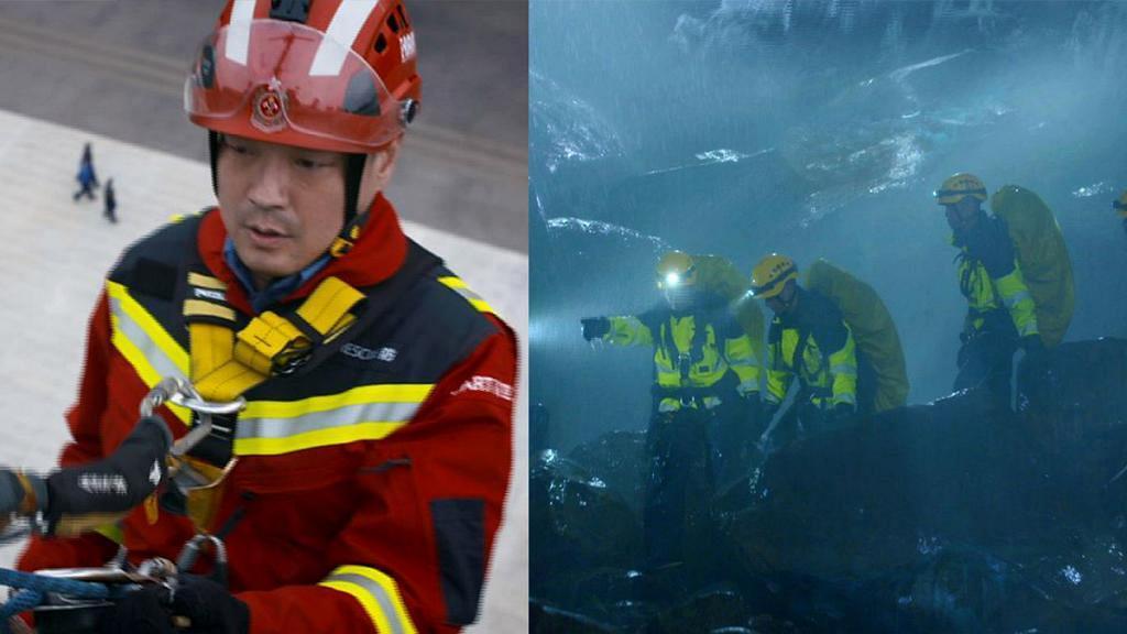 【火速救兵IV】「御用消防員」王喜登場  八號風球上山救人