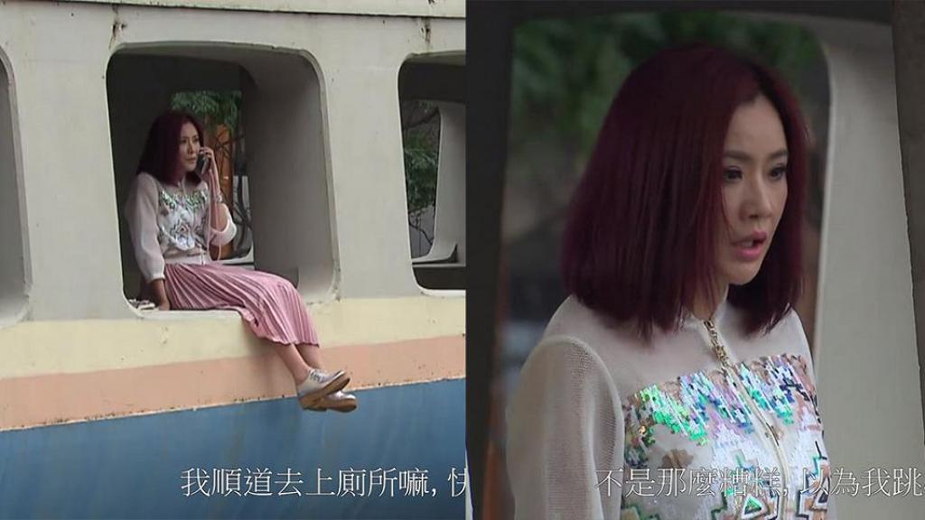 【跳躍生命線】張文慈坐天橋自拍被誤會輕生 反映網紅影相打卡不顧安危