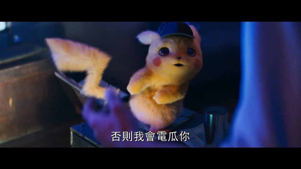 【POKÉMON神探Pikachu】比卡超真人電影19年上映 與死侍合體變偵探