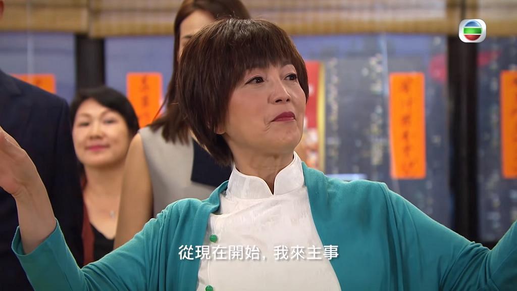 【街坊財爺】苑瓊丹事隔3年返無綫拍劇 第三次與鄭則仕合作