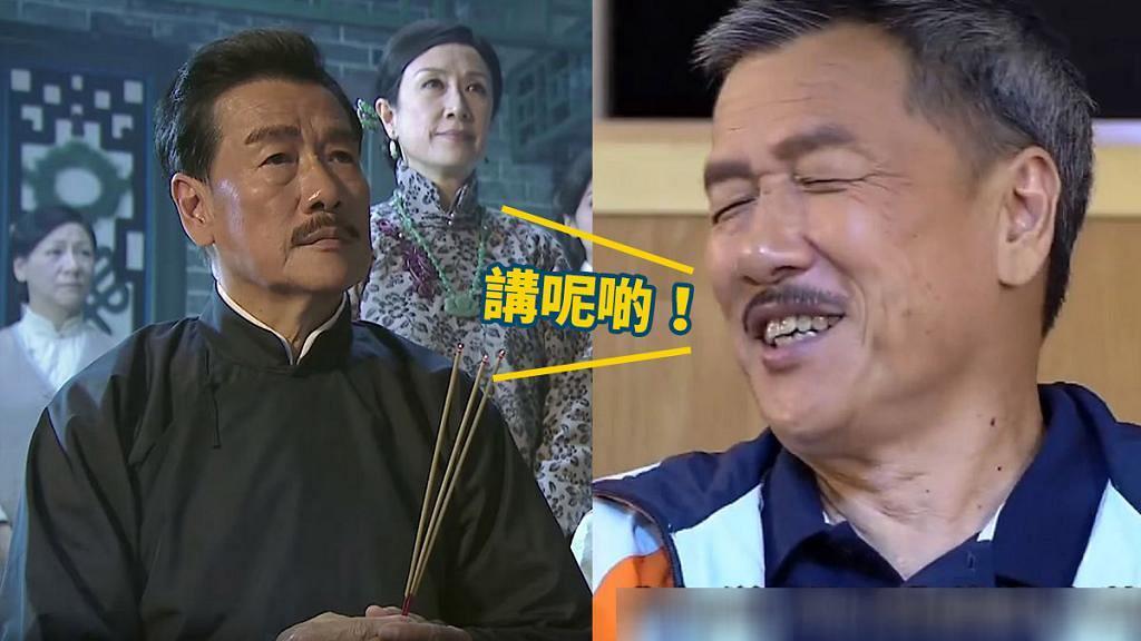 【萬千星輝頒獎典禮2018】破最高齡入圍紀錄 72歲劉江首獲提名視帝