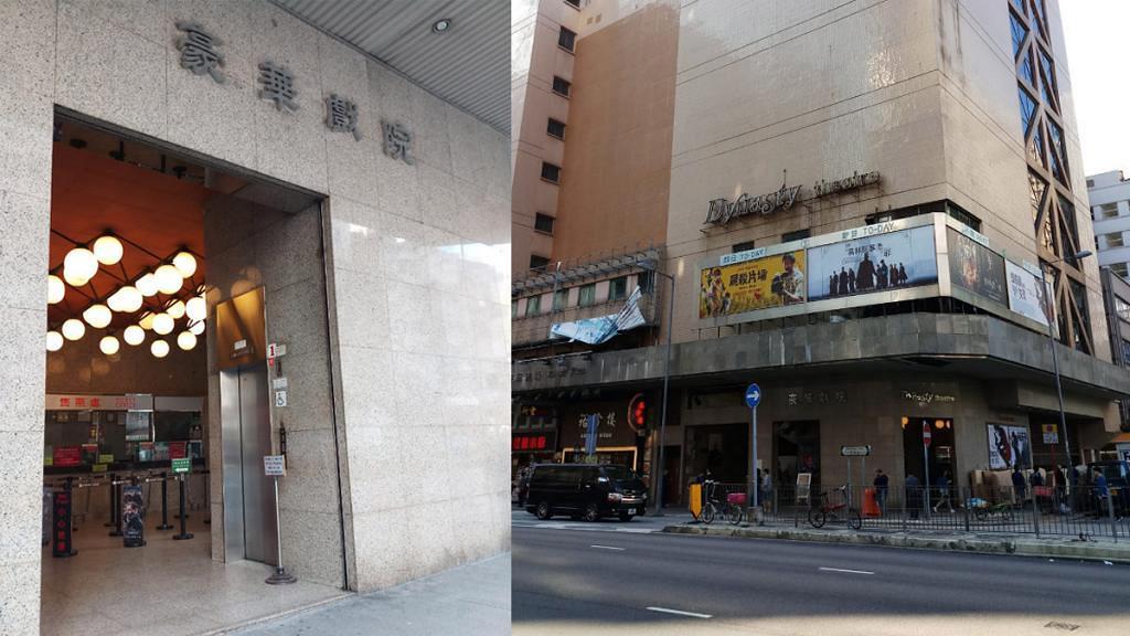 又一間平民戲院可能消失!豪華戲院面臨重建為銀座式商廈