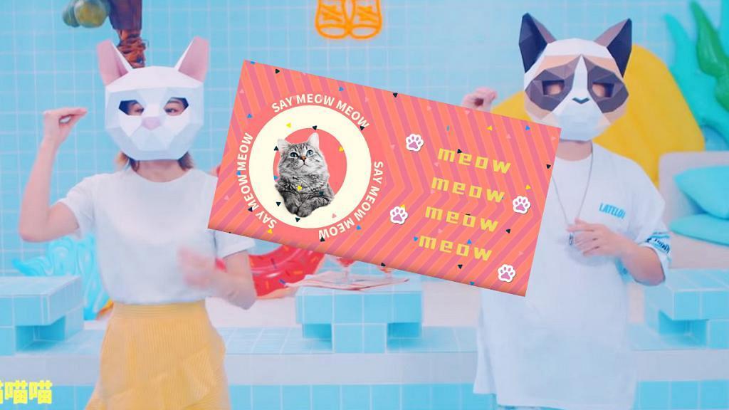 網絡神曲《學貓叫》推出官方英文版 「meow」足59次繼續洗腦