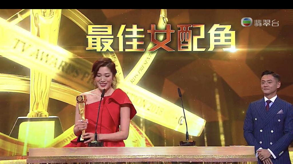 【萬千星輝頒獎典禮2018】大小姐大熱奪最佳女配角 「我會謙卑做呢一份工」