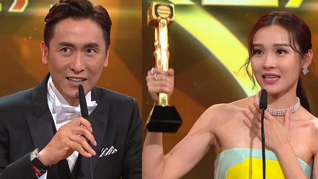 【萬千星輝頒獎典禮2018】TVB頒獎禮完整得獎名單!馬德鐘李佳芯首封視帝視后