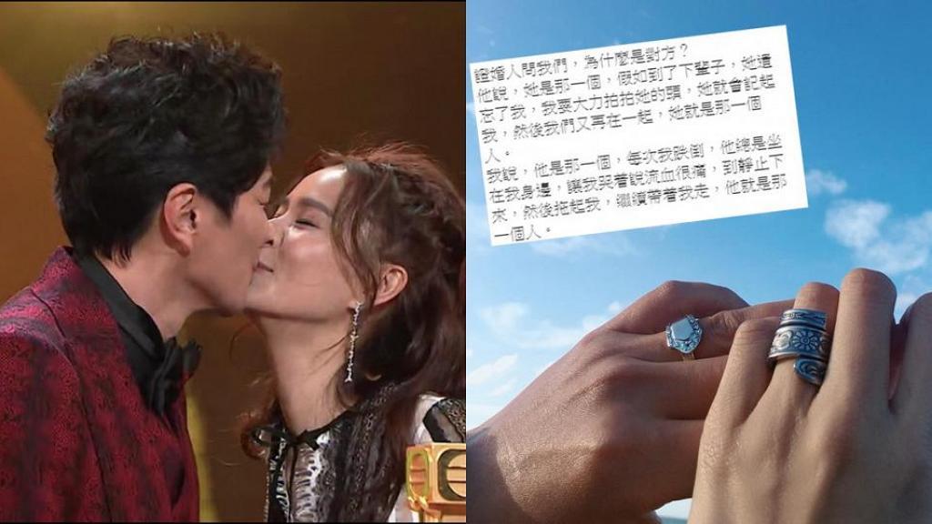 與蕭正楠在異地秘密結成夫婦 黃翠如發表結婚宣言:我們給對方是陪伴的承諾。