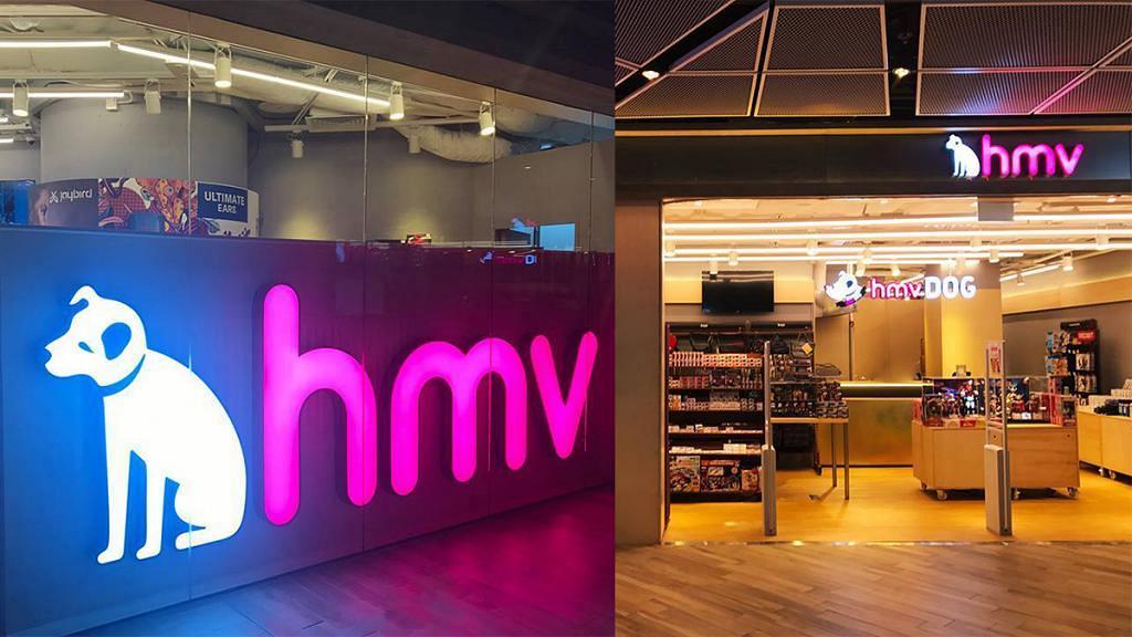重整資源發展串流平台 香港hmv發聲明宣布實體店清盤