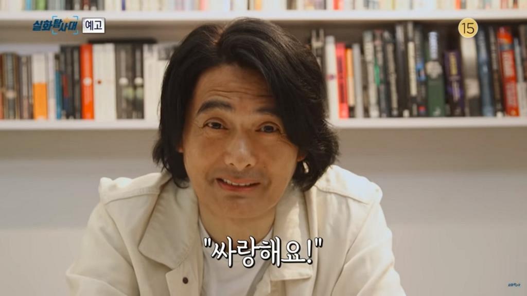 【真實故事探索隊】捐身家做善事引熱議 周潤發亮相韓國節目分享捐財產原因