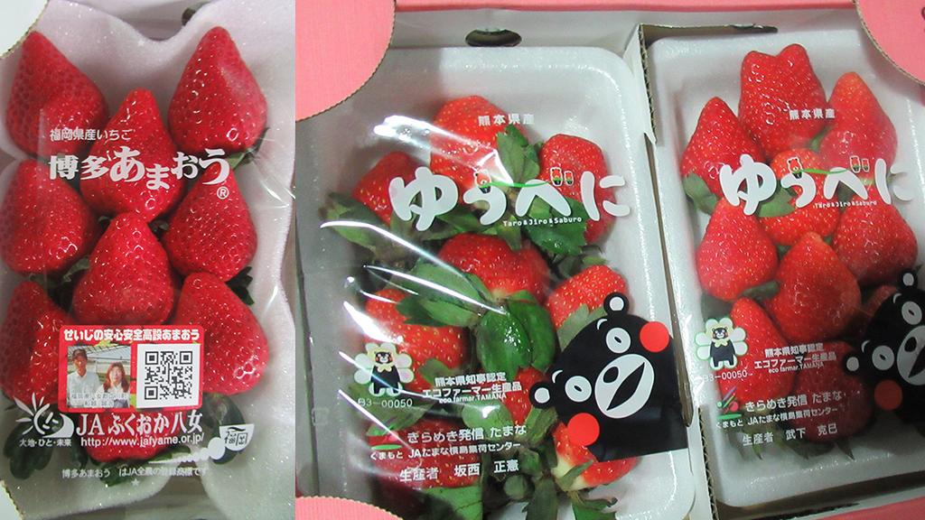 日本士多啤梨被驗出農藥超標!食安中心教路 點洗蔬果最穩陣