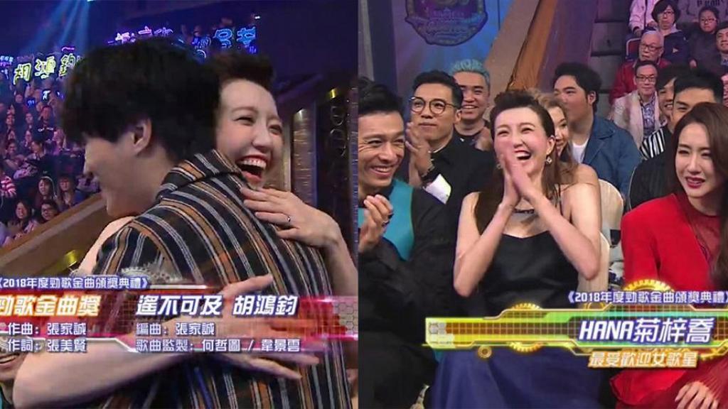 菊梓喬奪最受歡迎女歌星 吳若希表現意外亢奮大笑13秒耐人尋味