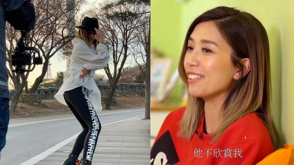 【一個因去跳舞】到韓國面試被評判忽視 黃智雯心有不甘:佢都冇J我!
