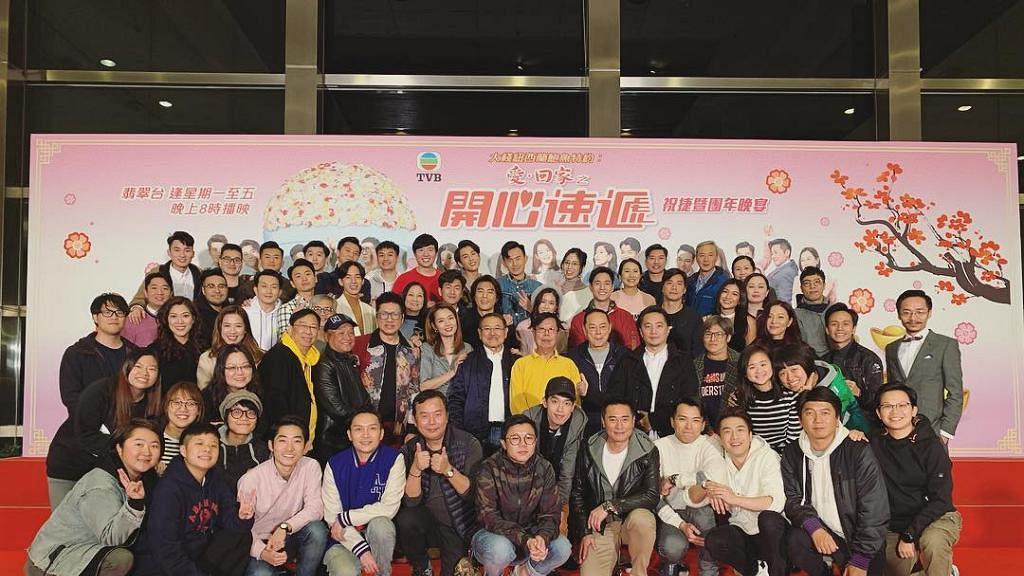 【開心速遞】劇集添食多200集 根叔劉丹:要超越《真情》!