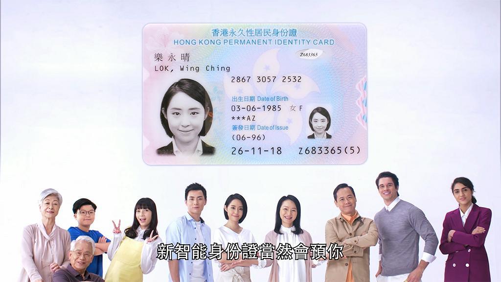 新智能身份證 多重防偽更方便可靠