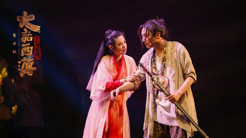 飾演紫霞仙子被指似紫薯包 陳妍希幽默回應爭議