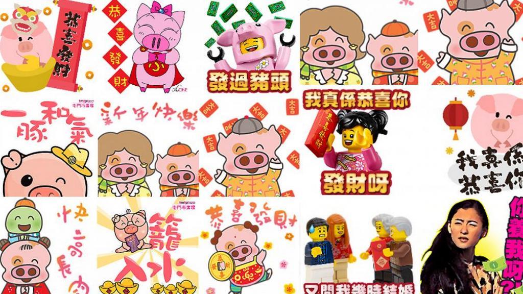 【新年2019】拜年必備得意豬仔WhatsApp Stickers!用新年貼圖應付親戚問題