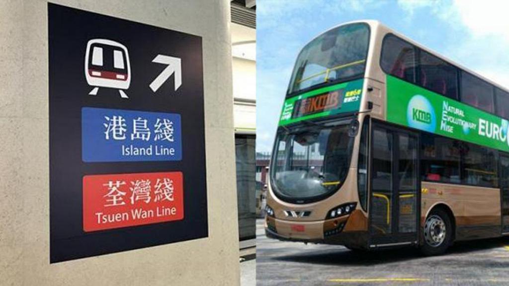 【新年2019】農曆年三十特別交通安排 港鐵/巴士/電車延長或通宵行駛