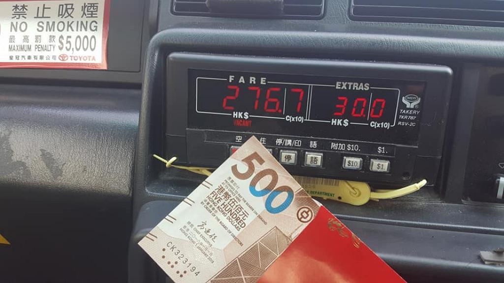 的士司機好心派$10利是俾可愛小乘客 獲外籍父母回贈$500大利是