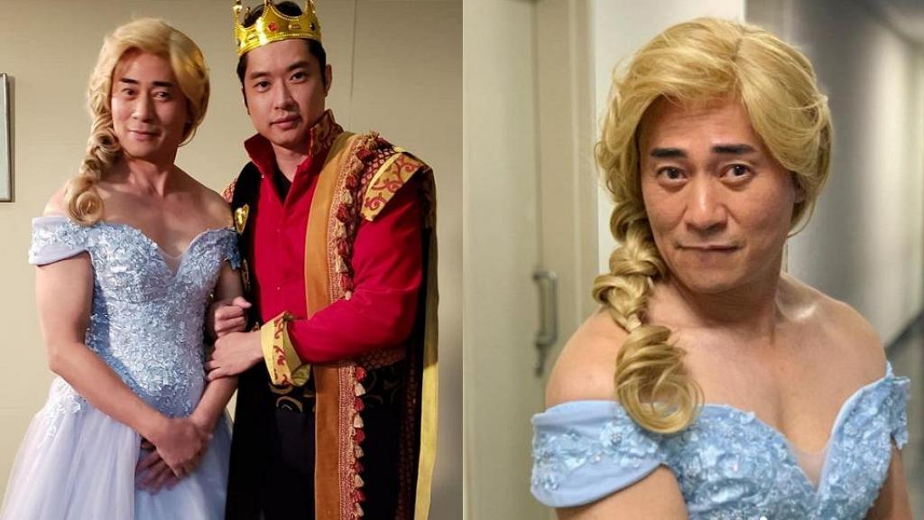 【開心速遞】KC咬唇扮公主成全場焦點 網民大讚同Terry好合襯