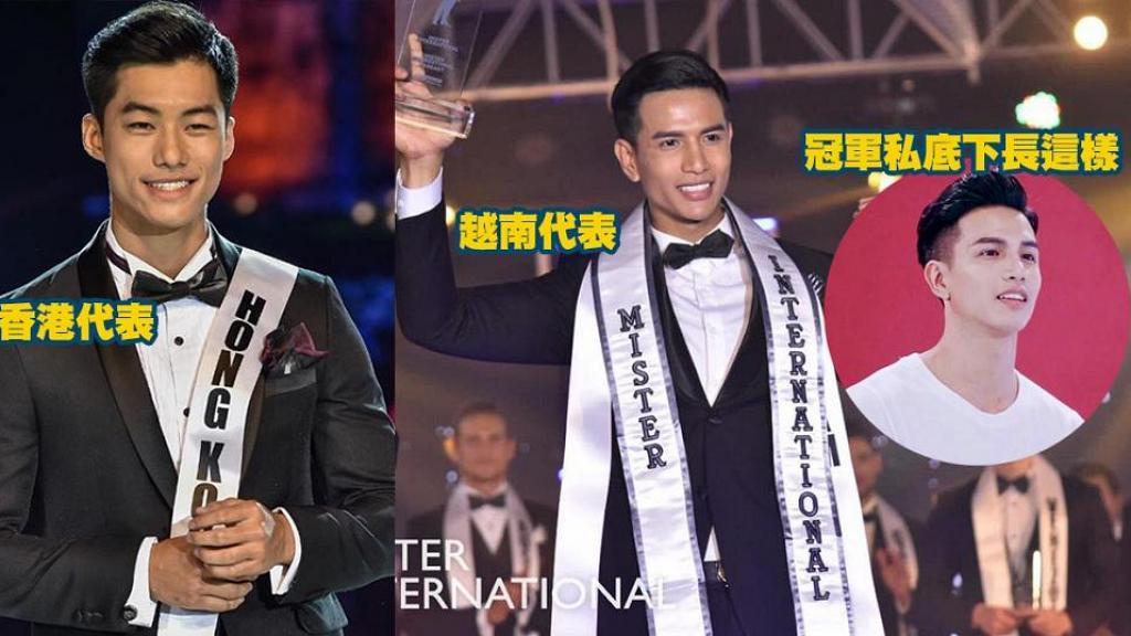 國際先生2019越南代表奪冠 賽前大熱香港健身教練獲季軍
