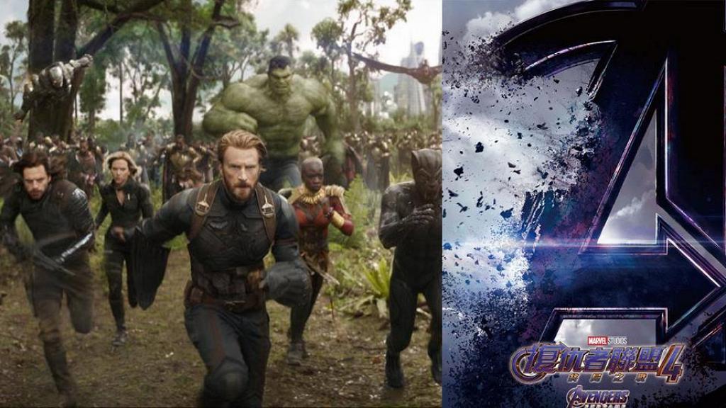 【復仇者聯盟4】搶先2日睇Avengers 4!Marvel公布香港、台灣放映日期