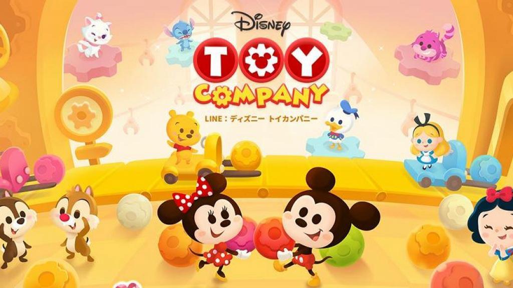 【手遊】迪士尼x LINE《LINE:Disney Toy Company》變玩具工廠員工收集積木