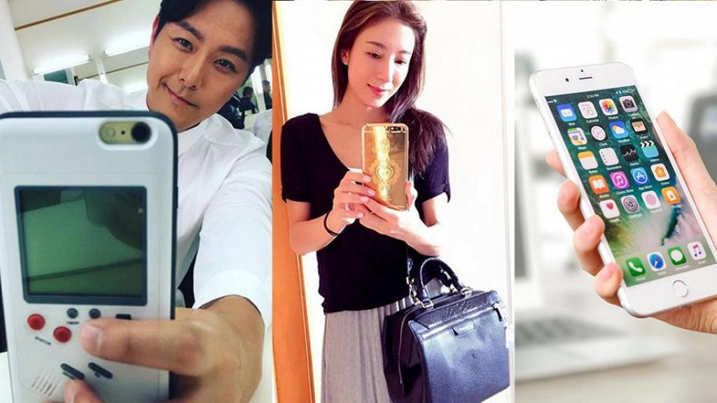 【iPhone教學】蘋果手機4大實用隱藏功能 用iPhone效率倍增!