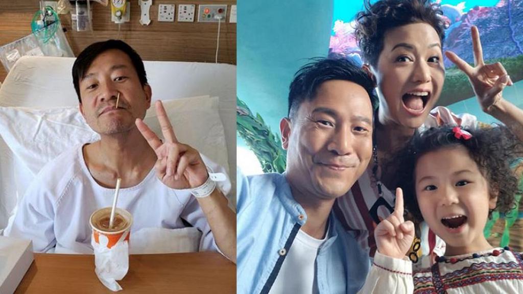 陳國邦入院通波仔維修成功 全賴老婆羅敏莊用激將法挽回健康