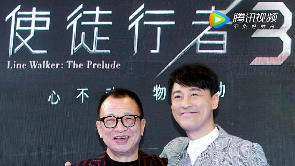 爆seed重出江湖!林峯回歸TVB即與歡喜哥拍《使徒行者3》網民盼佘詩曼加入