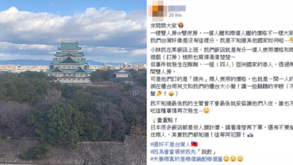 用英文鬧爆職員+影相拍片!疑香港遊日旅客「屈蛇」不遂鬧事