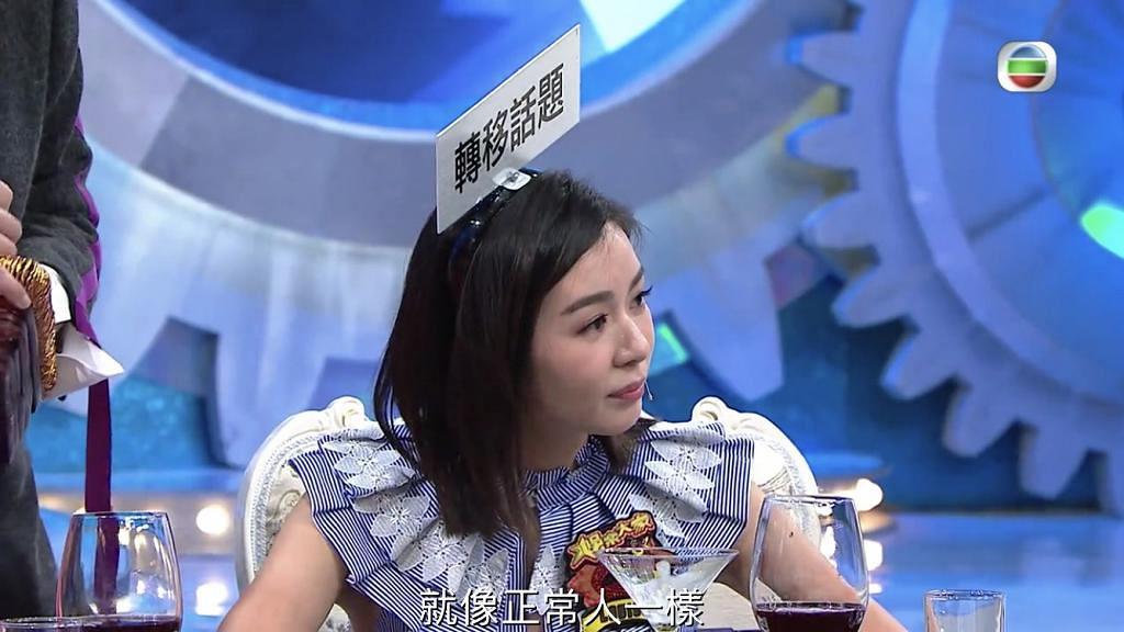 【娛樂大家】郭子豪語出驚人:林作持久嗎? 麥明詩大方回應:正常人咁囉