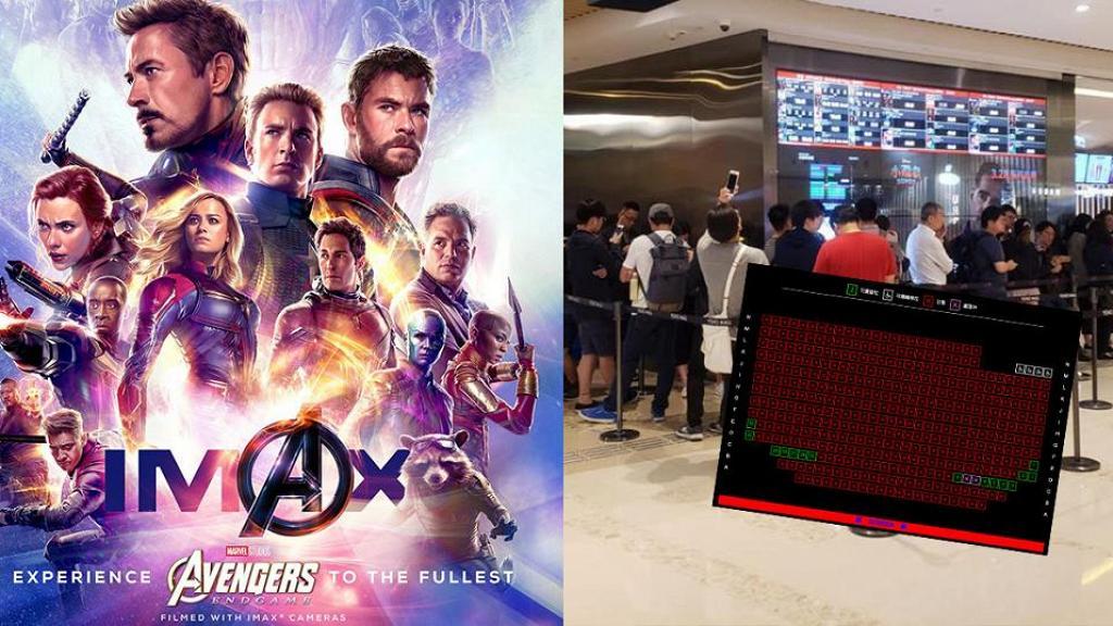 【復仇者聯盟4】Avengers預售掀熱潮一度癱瘓購票網!戲院外驚現人龍等買頭場