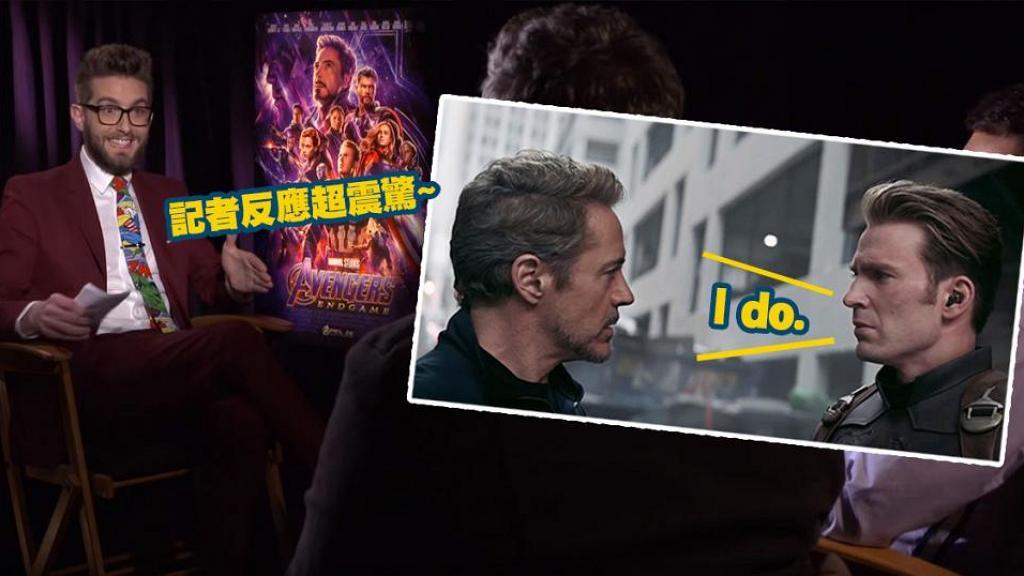 【復仇者聯盟4】預告中美國隊長「I do」感動萬千粉絲 導演:這幕不存在於電影