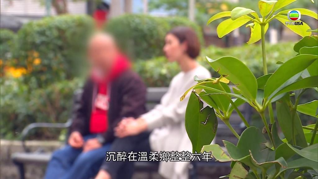 中國妓女6年來呃盡中年港男200萬!受害人:不是蠢 只是被人利用善良的心態