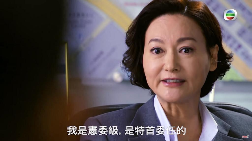 【鐵探】惠英紅黃智賢對罵、對白似曾相識 網民不約而同聯想:好似《寒戰》