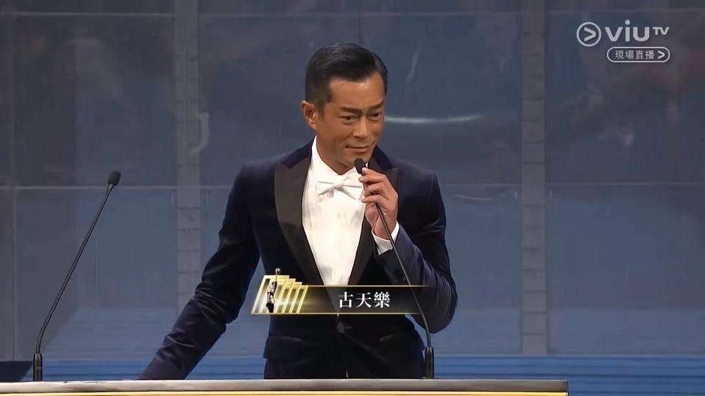 【金像獎2019】古天樂頒影帝變劇透王 三句話講晒一齣戲同谷阿莫有得揮