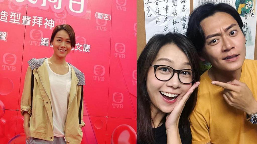 【安心偷食】黃心穎被TVB即時雪藏 抽起4套劇拖垮2019劇王張振朗