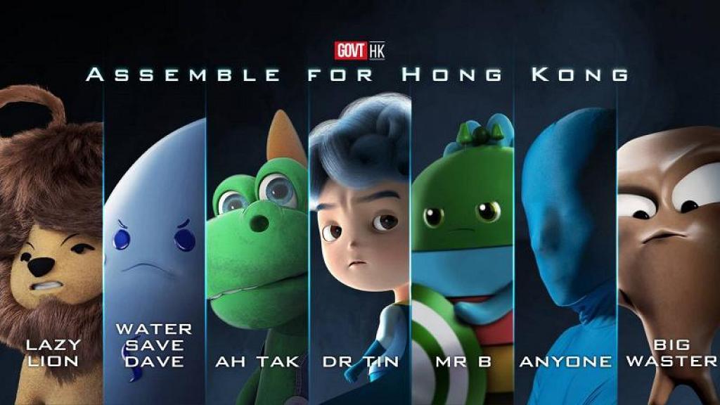 【復仇者聯盟4】政府吉祥物變成超級英雄!清潔龍阿德+大嘥鬼出荷里活級數海報